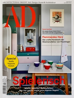 Architectural Digest Front Cover April 2020